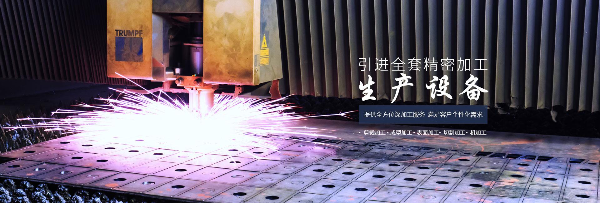 海润钢铁-引进全套精密加工生产设备